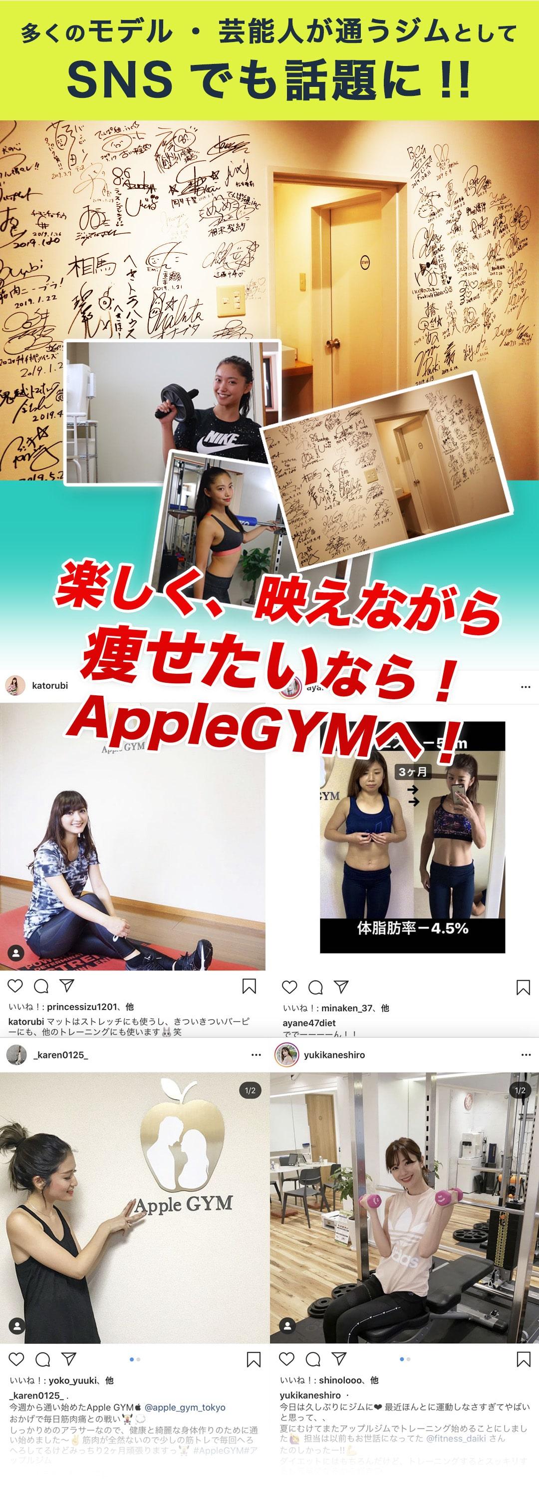 多くのモデル・芸能人が火曜事務としてSNSでも話題に!!