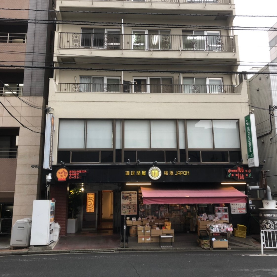 アップルジム横浜店までの道のり画像5