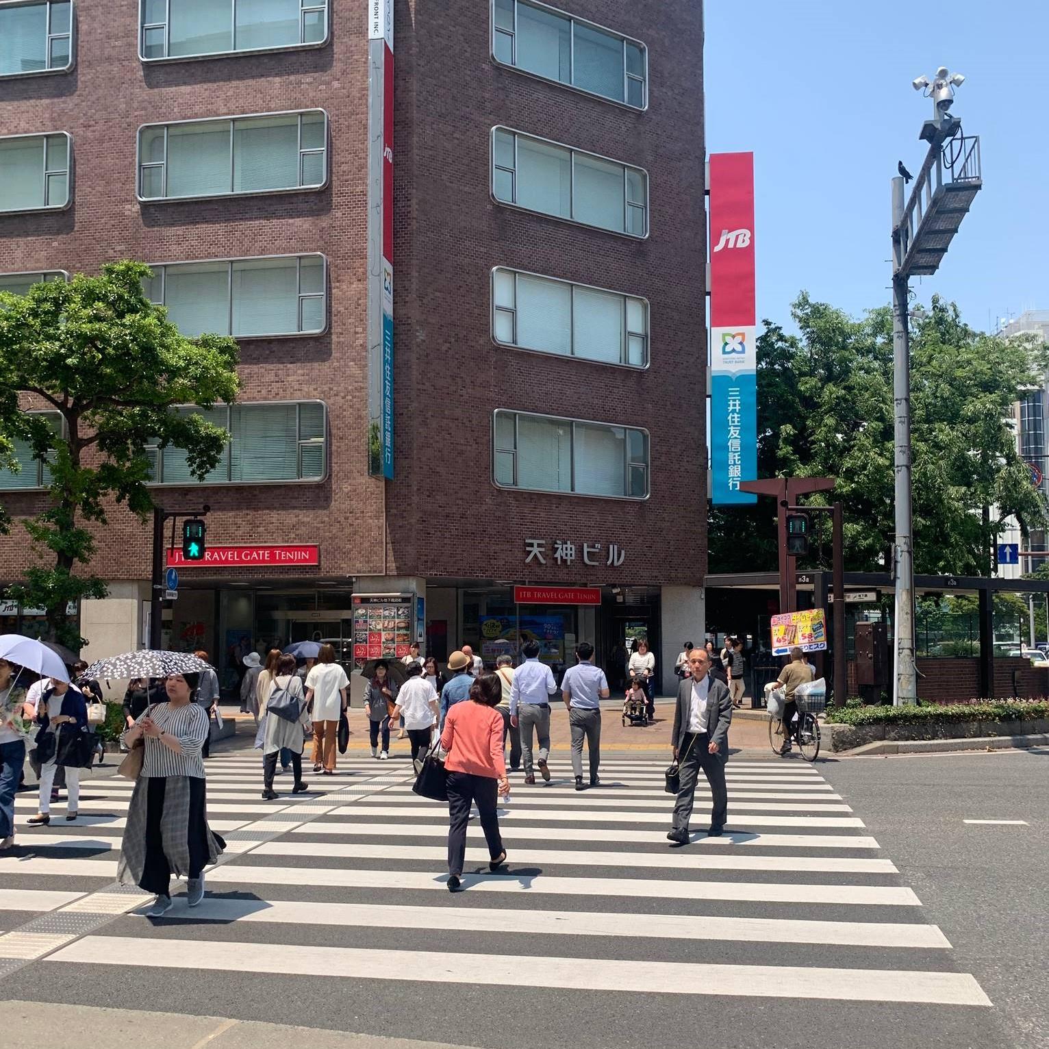 アップルジム福岡天神店までの道のり画像2