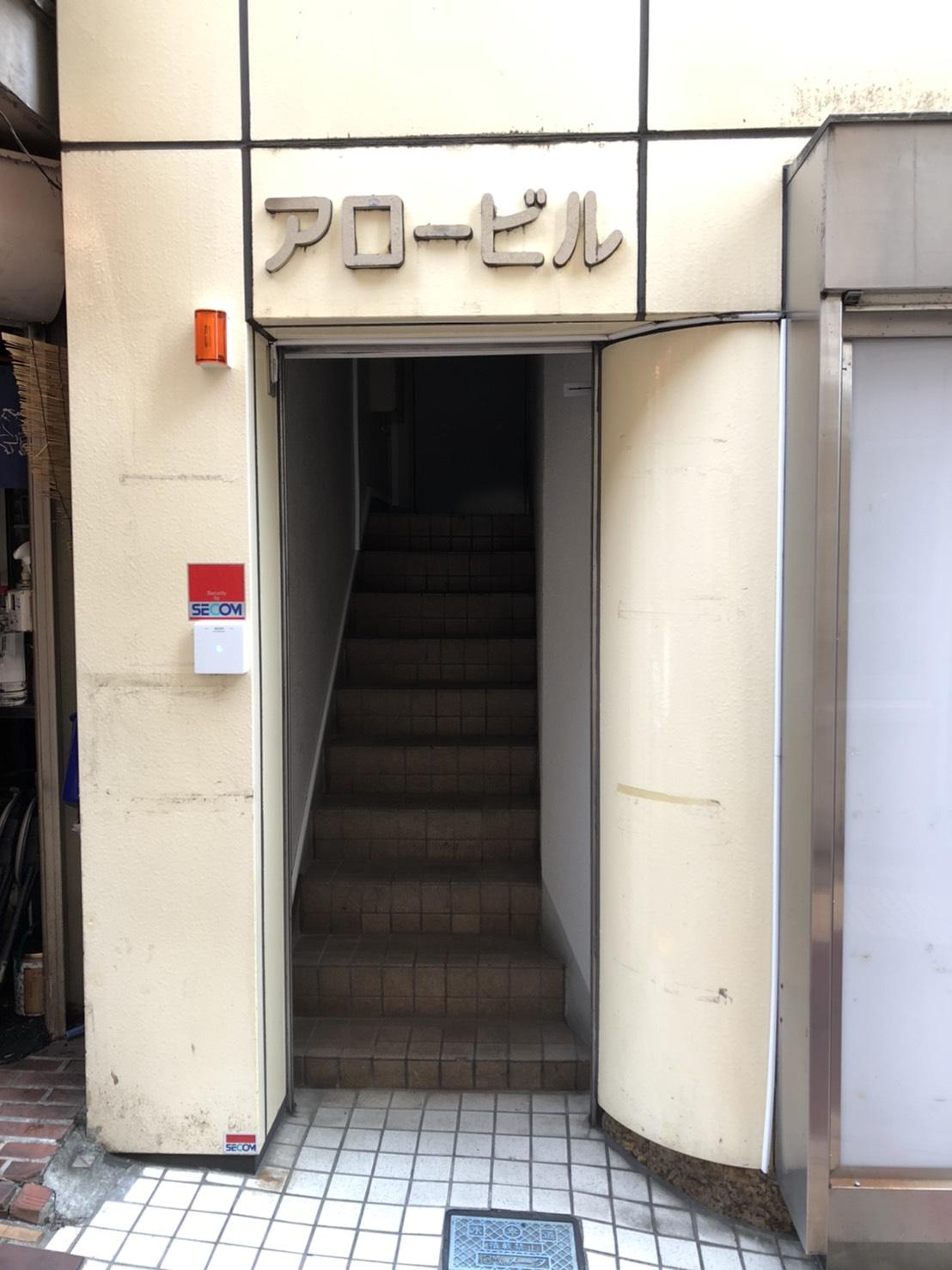 アップルジム町田店までの道のり3