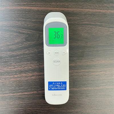 アップルジム秋葉原店ウイルス対策-検温の徹底