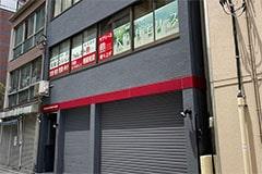 アップルジム秋葉原店のジム画像・店舗の外観