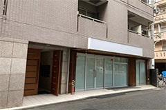 アップルジム東麻布店のジム画像・店舗の外観
