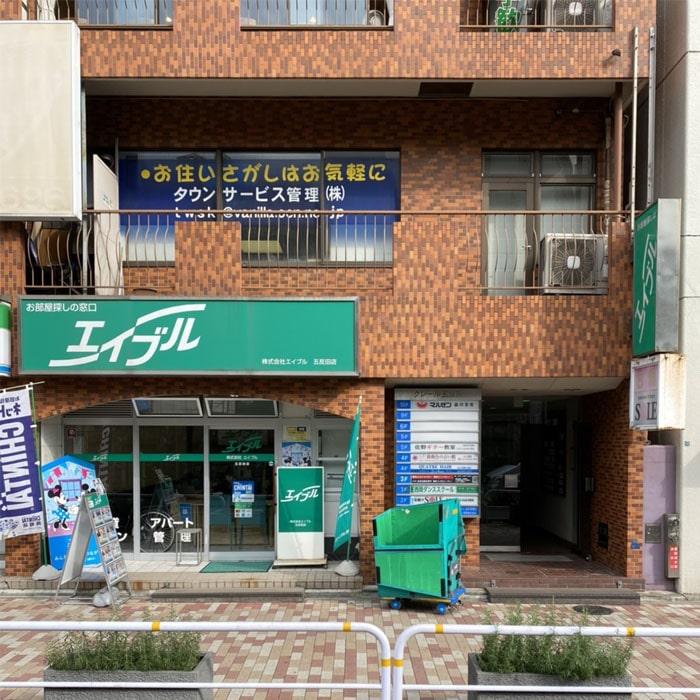 アップルジム五反田店までの道のり3・1Fにエイブルのあるビルが店舗になります。