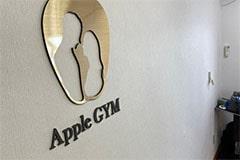 アップルジム五反田店のジム画像・AppleGYMロゴ