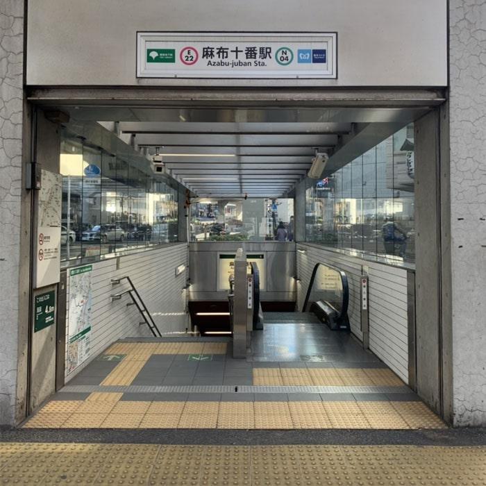 アップルジム麻布十番店までの道のり1・都営大江戸線 麻布十番駅「6番出口」