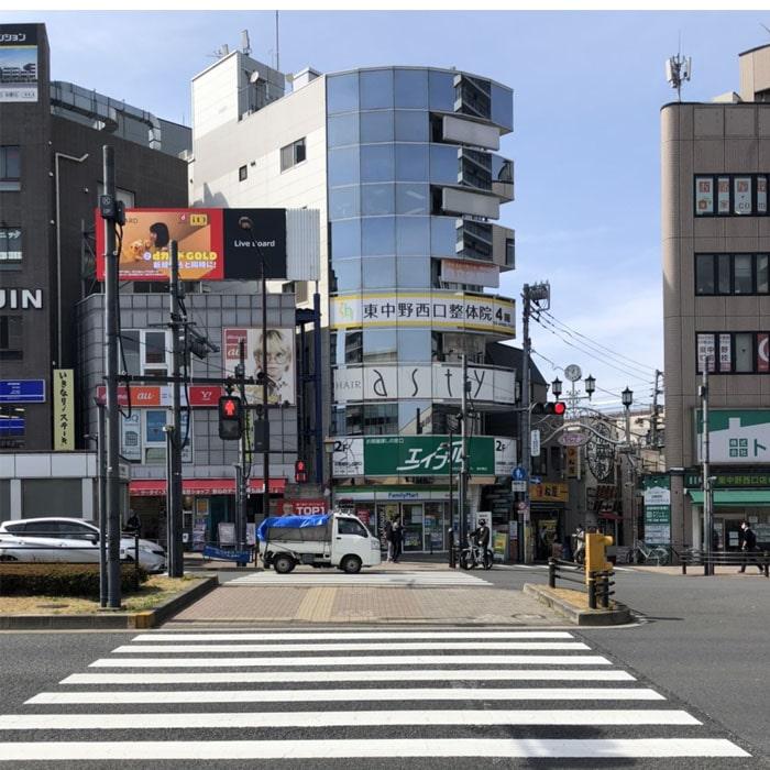 アップルジム東中野店までの道のり3・東中野駅前の信号を渡り右に曲がります。
