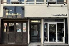 アップルジム東中野店のジム画像・店舗の外観