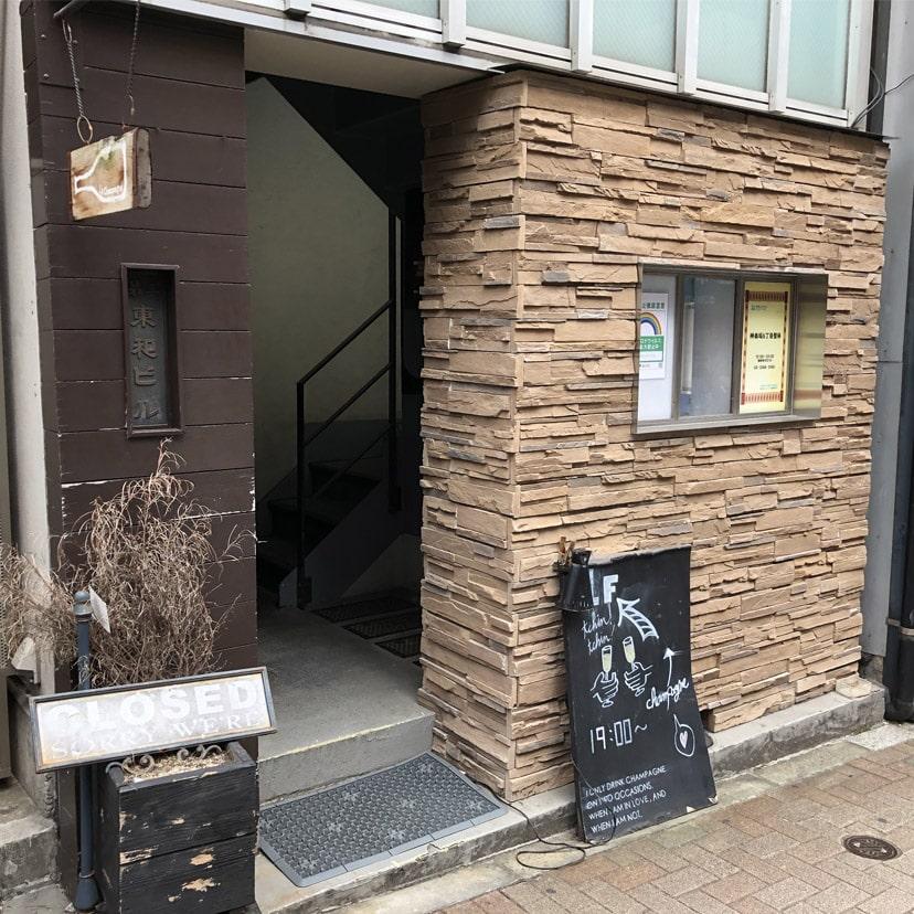 アップルジム神楽坂店までの道のり・店舗の外観