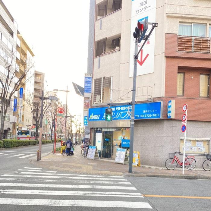 アップルジム蒲田西口店までの道のり2・交差点をそのまま真っ直ぐお進みください。