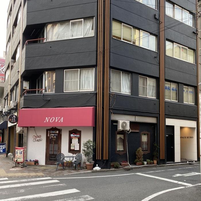 アップルジム蒲田西口店までの道のり3・赤い幌のNOVAというお店を右に曲がります。