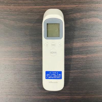 アップルジム蒲田店コロナ対策-来店時の検温の実施