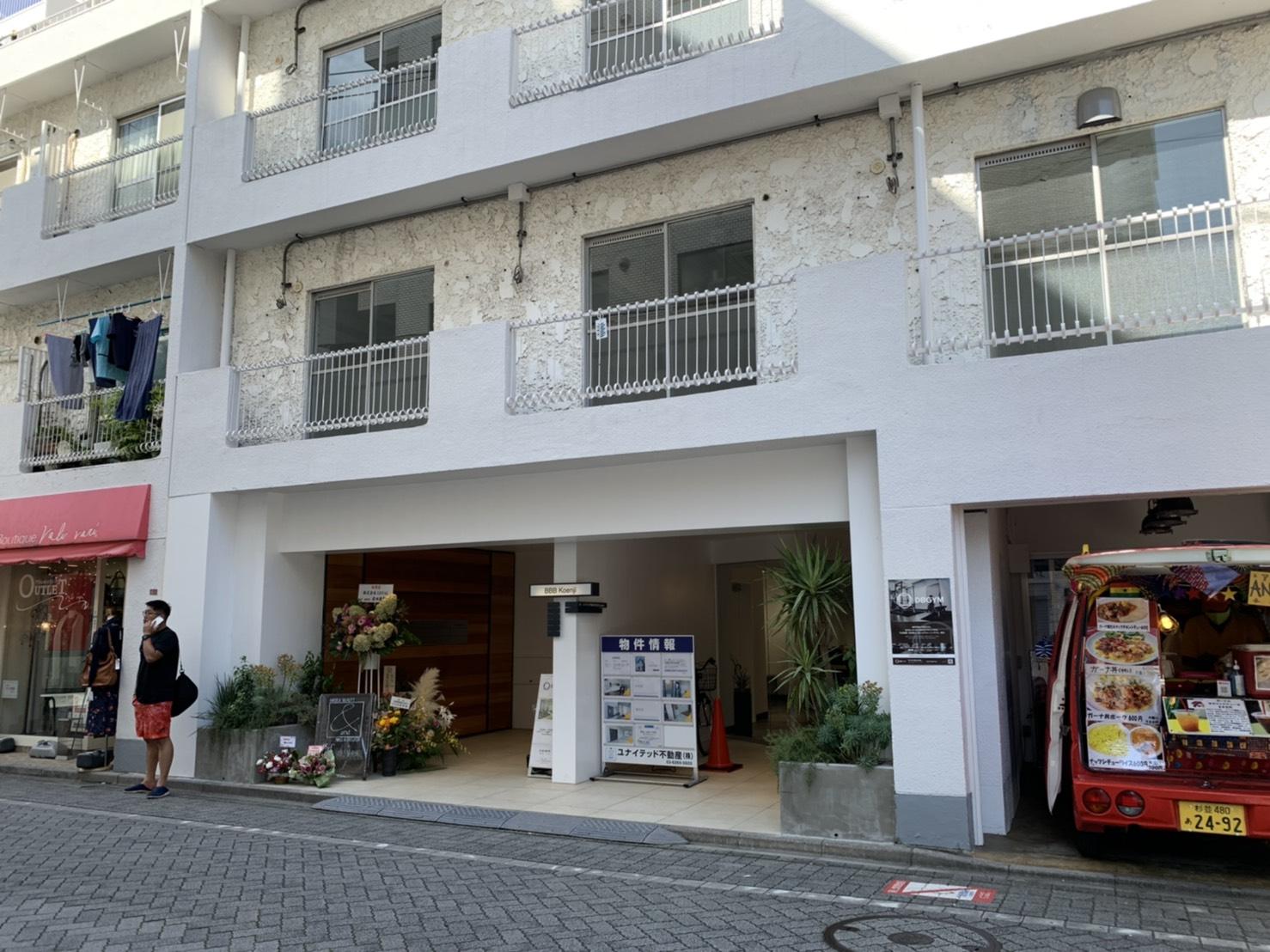 アップルジム高円寺店までの道のり4・突き当りの白いビルの2階が店舗です。