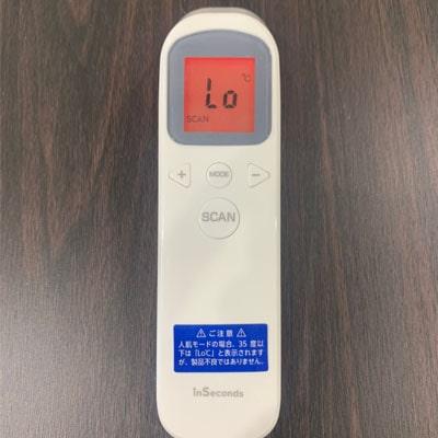 アップルジム駒沢大学店コロナ対策-来店時の検温の実施