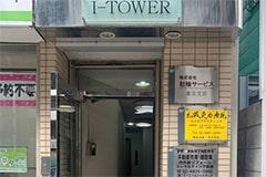アップルジム駒沢大学店のジム画像・駒沢大学店のビル外観