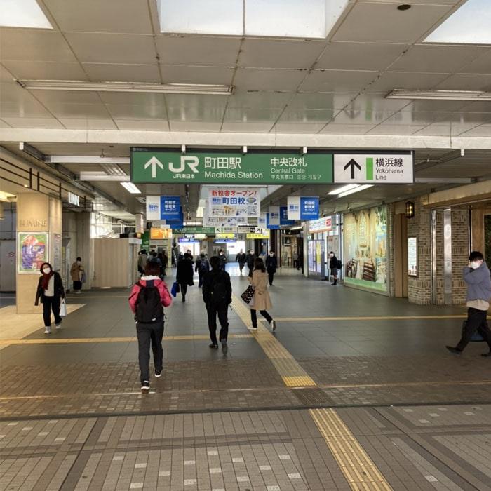アップルジム町田Annex店までの道のり1・改札を出て北口方面へお進みください。