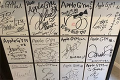 アップルジム町田店のジム画像・芸能人のサイン