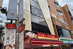 アップルジム町田店のジム画像・店舗の外観