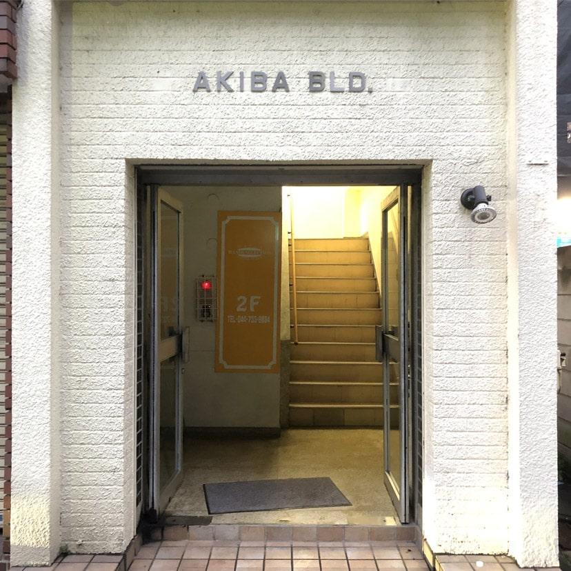 アップルジム恵比寿店までの道のり・店舗の入り口
