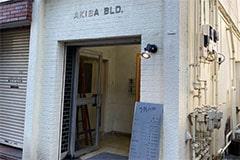 アップルジム武蔵小杉のジム画像・店舗の外観