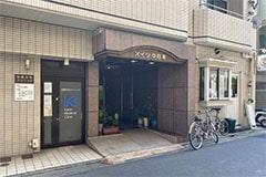 アップルジム中目黒店のジム画像・店舗の外観