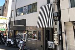 アップルジム人形町店のジム画像・店舗の外観