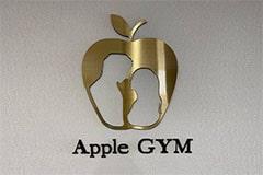アップルジム下北沢店のジム画像・アップルジムのロゴ