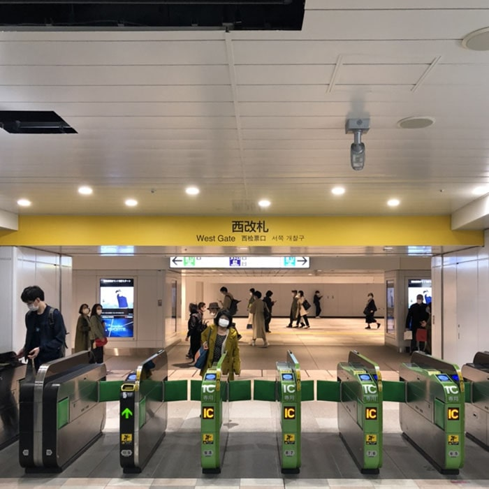 アップルジム新宿店までの道のり1・JR新宿駅西改札