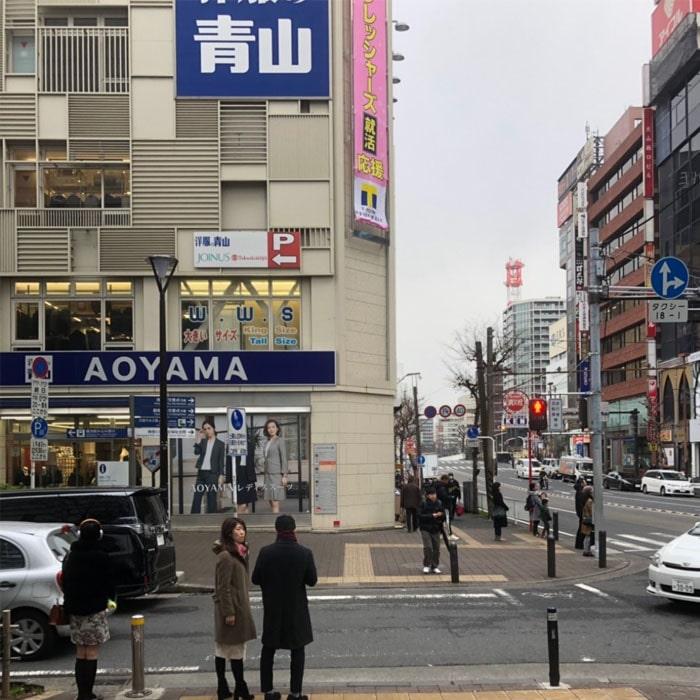アップルジム横浜店までの道のり2・洋服の青山の前にある信号を渡り、真っ直ぐお進みください。