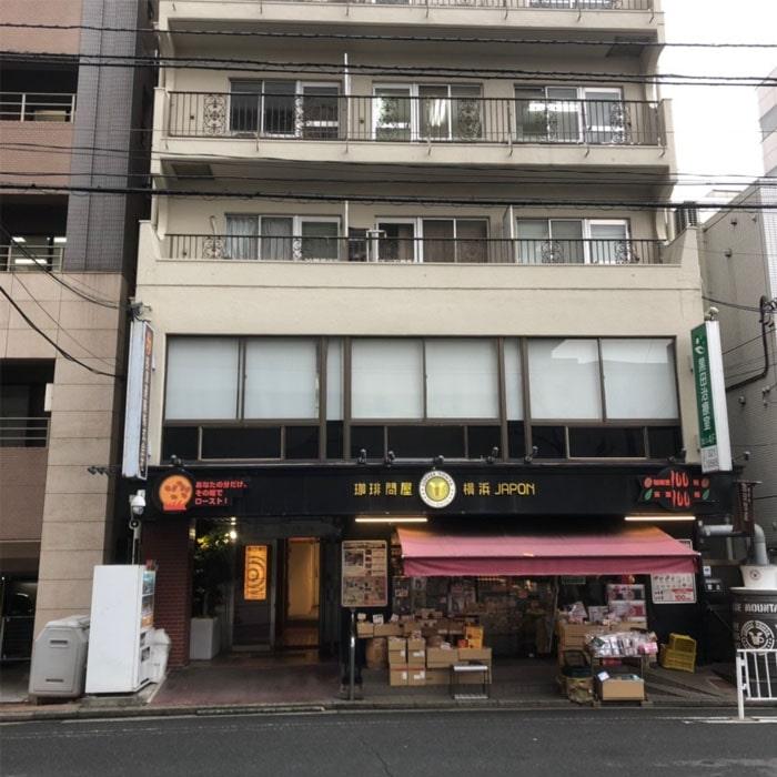 アップルジム横浜店までの道のり5・ドトールの隣にある珈琲屋さんの5階が店舗になります。