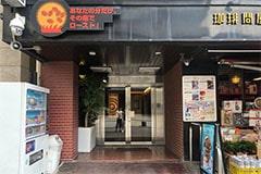 アップジム横浜店のジム画像・店舗の外観