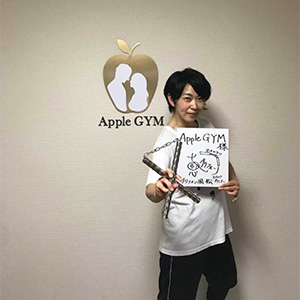 グリフォン國松,芸能人,Apple GYM