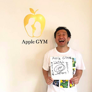 ジョイマン 池谷和志,芸能人,Apple GYM