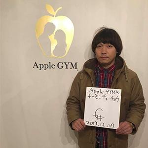 チーモンチョーチュウ 白井鉄也,芸能人,Apple GYM