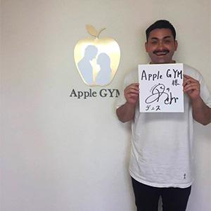 デニス 植野行雄,芸能人,Apple GYM