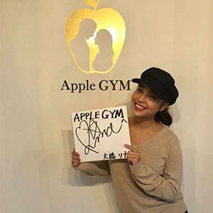 大橋リナ,芸能人,Apple GYM