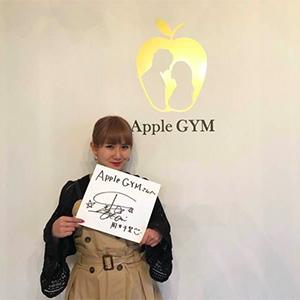 岡井千聖,芸能人,Apple GYM
