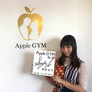 牧野紗弓,芸能人,Apple GYM