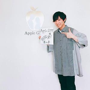 葉山昴,芸能人,Apple GYM